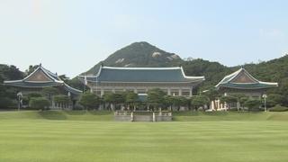 韩国青瓦台积极评价特朗普致信金正恩