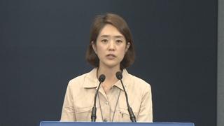 美国总统特朗普29至30日访韩