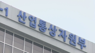 韩拟投入352亿元研发零部件材料应对日本制裁