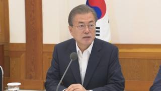文在寅呼吁日本响应韩国寻求外交解法