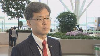 韩国高官接连访美商讨日本出口管制问题