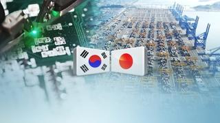 韩国将日本移出出口白名单