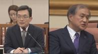 韩日副外长曾计划光复节后在东南亚会面