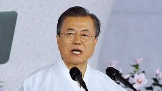 文在寅在韩国光复74周年纪念仪式上的讲话(全文)
