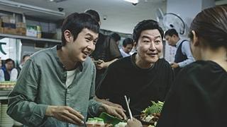 韩片《寄生虫》将角逐奥斯卡最佳国际影片奖