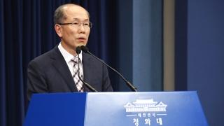韩政府决定不续签《韩日军事情报保护协定》