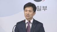 韩国就赴朝参加世预赛小组赛向朝通报意见