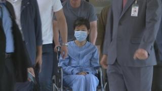 朴槿惠住院接受肩部手术 暂离看守所