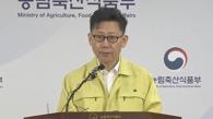 韩国发现首例非洲猪瘟
