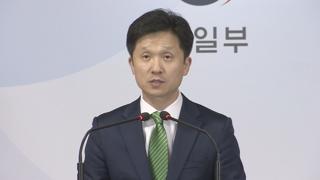 韩国向朝鲜通报非洲猪瘟疫情提议联合防疫