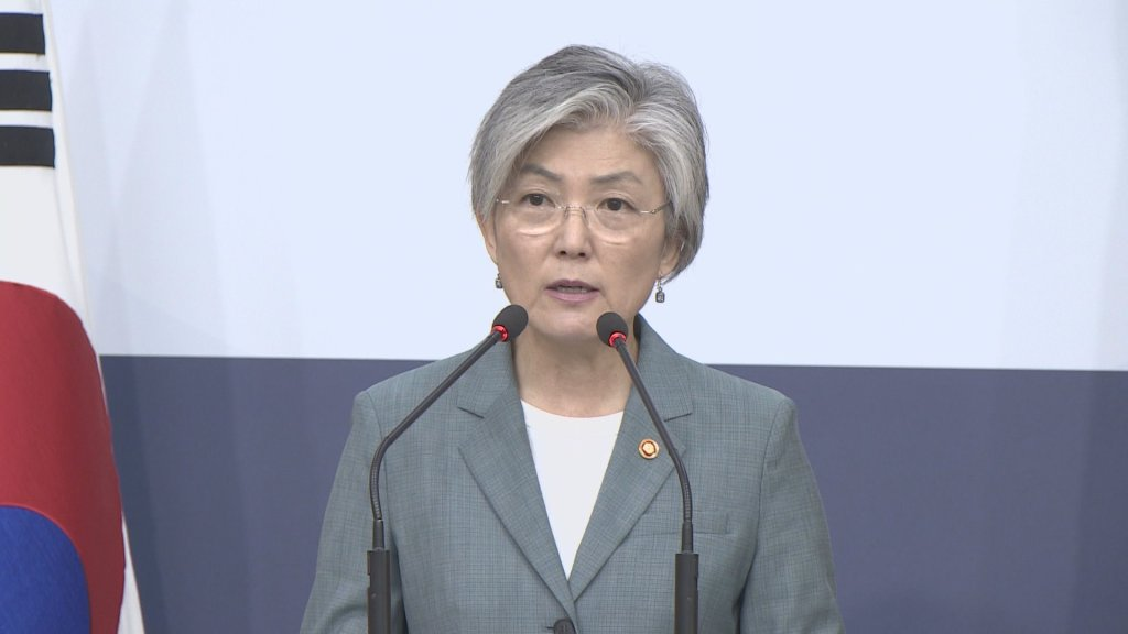 韩国外长康京和将首访平泽驻韩美军基地