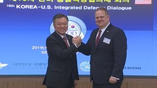 韩美国防高层对话在首尔举行