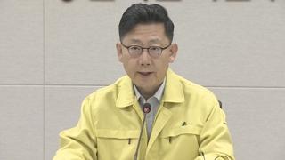 韩政府强调扎实做好非洲猪瘟疫情防控工作