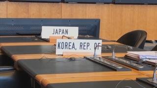 韩日明举行世贸组织争端解决机制局长级磋商