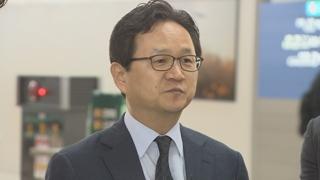 韩日磋商韩方代表:争取尽早解决争端