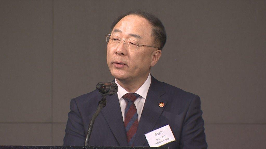 韩财长预测今年韩国经济增速为2.0%至2.1%