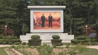 金正恩视察金刚山指示拆除韩方设施