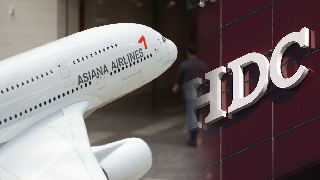 韩亚航空优先竞购权花落现代产业联合体