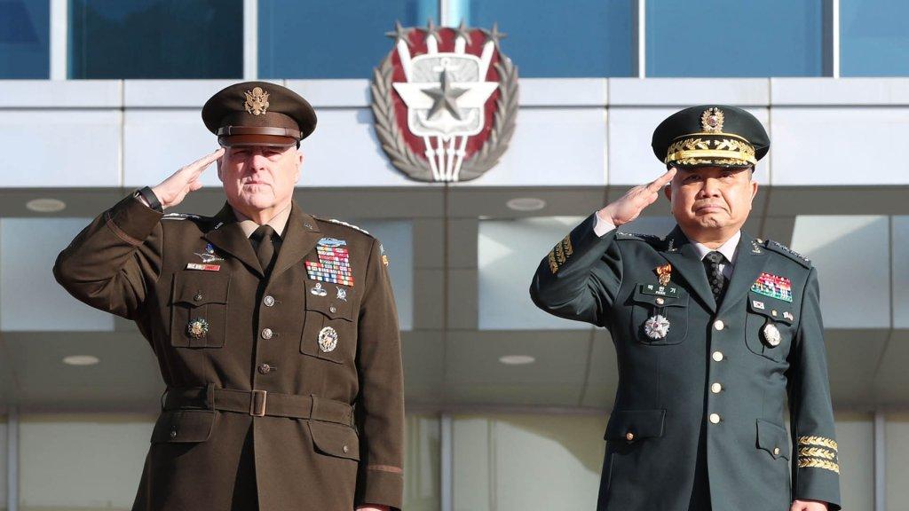 韩美军委会第44次会议在首尔举行