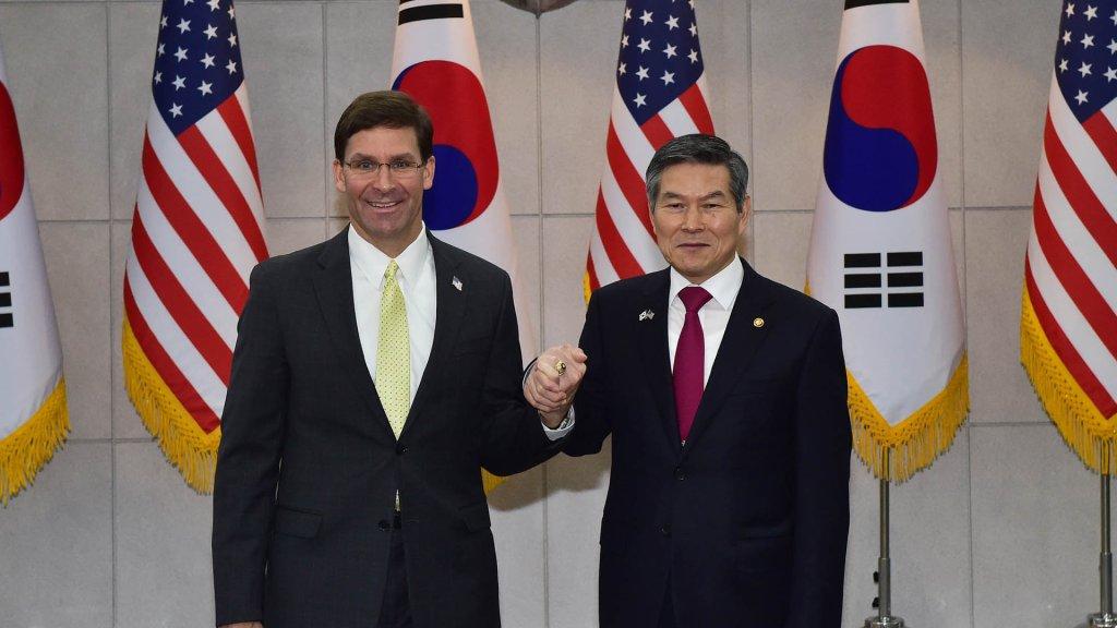 第51次韩美安保会议在首尔举行