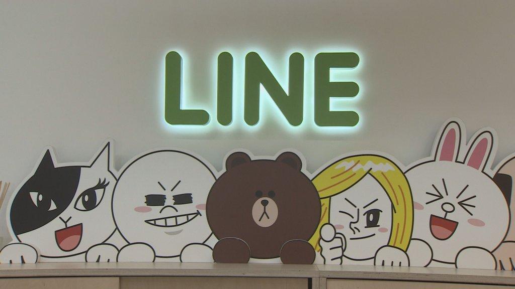 通讯软件LINE与雅虎日本运营方将合并