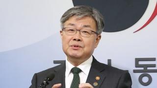 韩政府为中小企业实施52小时周工时制设过渡期