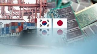 韩日世贸争端第二轮磋商结束分歧仍未缩小