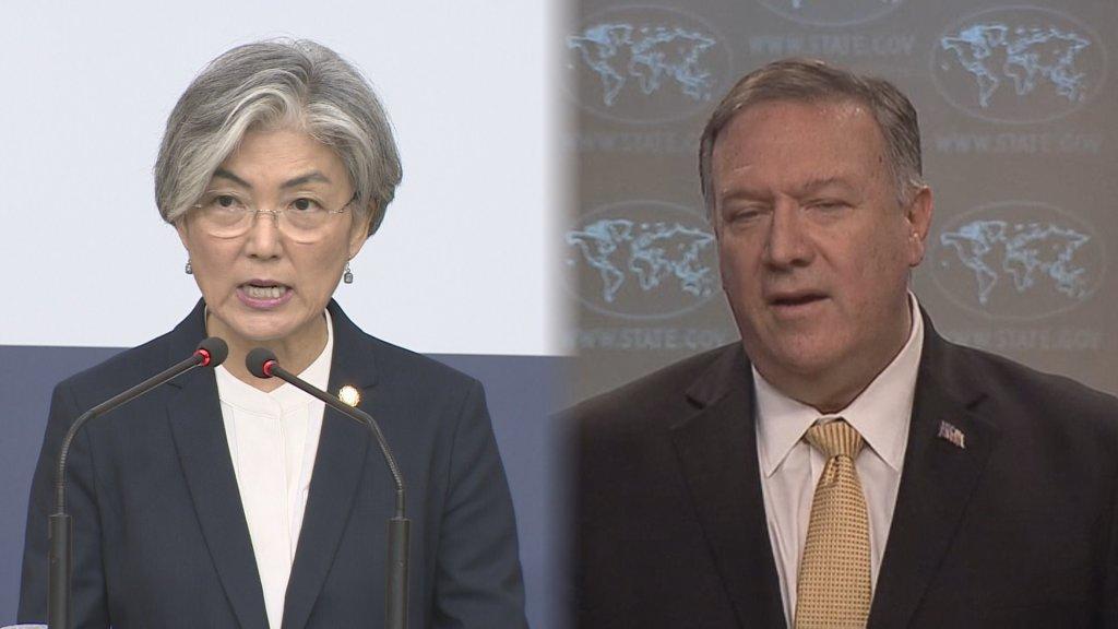 韩美外长通话讨论双边关系和韩日矛盾