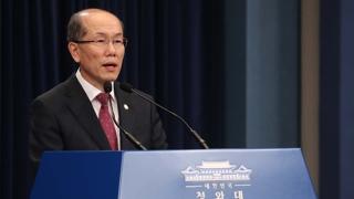 韩国决定停止韩日军情协定终止通知效力