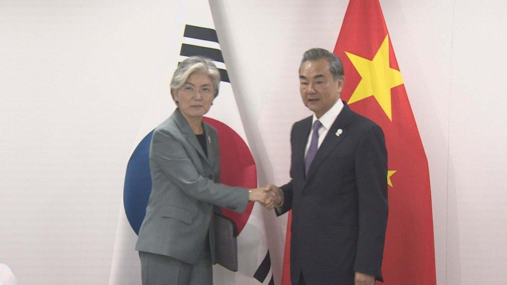 中国外长王毅下月初对韩国进行正式访问