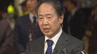 日本新任驻韩大使富田浩司抵韩履新