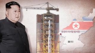 朝鲜称昨在西海卫星发射场进行极其重大试验