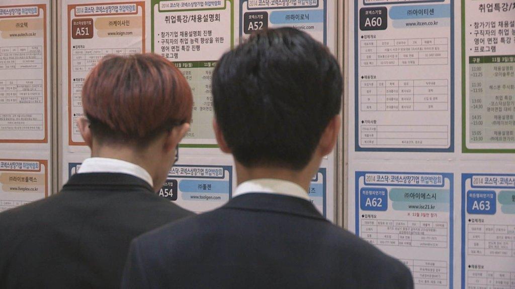 韩11月就业人口同比增33.1万人 失业率3.1%