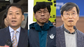 韩国实行总统特赦 5174人获赦免