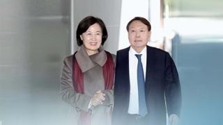 韩法务部大刀阔斧撤换检方高层