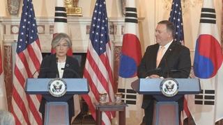美国务院:韩美外长重申将就朝鲜问题保持协调