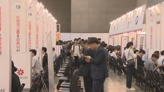 韩2019年12月就业人口同比增51.6万人 失业率3.4%