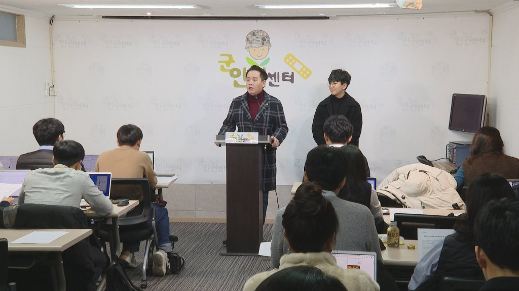 韩一军官变性手术后愿以女性身份继续服役
