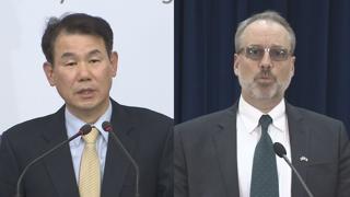 韩美举行六轮防卫费谈判意见分歧犹存