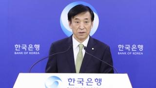 韩国央行维持基准利率1.25%不变