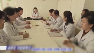 朝鲜加强防疫严防新型冠状病毒流入