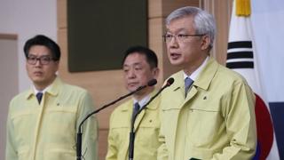韩国决定30-31日派包机从武汉撤侨