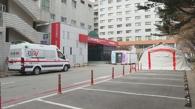 韩国新增3例新冠肺炎确诊病例 累计15例
