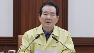 韩总理:政府严肃对待疫情防控工作