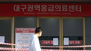 韩国新增15例感染新冠病毒确诊病例 累计46例