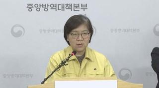 韩国新增123例感染新冠病毒确诊病例 累计556例