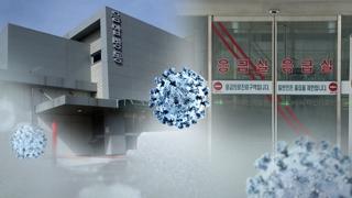 韩国感染新冠病毒确诊病例增至833例 死亡8例