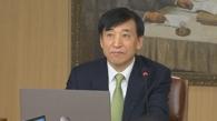 韩国央行将基准利率下调至0.75%