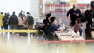 韩国新增100例新冠确诊病例 累计9137例