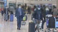 韩国赴意接侨包机启程赴米兰 - 2